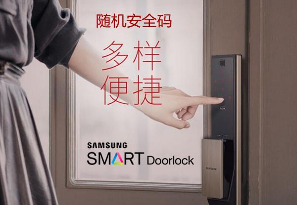 智能锁用户对指纹锁存在的疑惑与问题汇总
